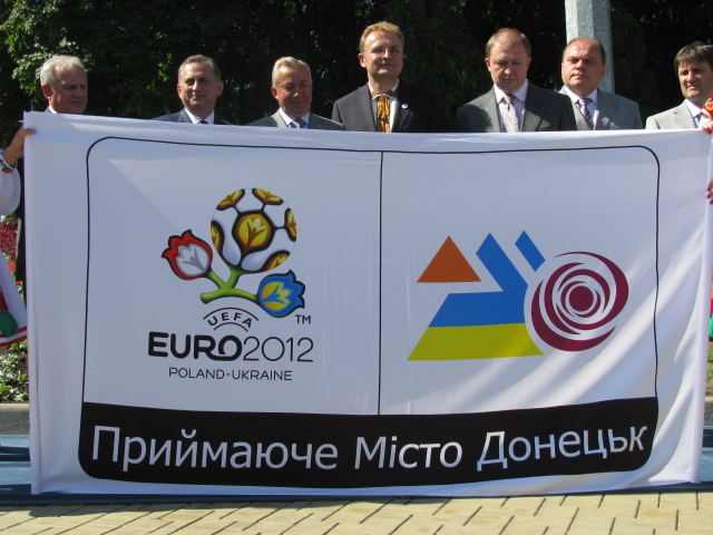 символика евро 2012 в векторе