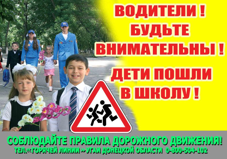 игры на свежем воздухе для детей 13-16 лет